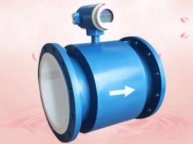 电磁流量计在供水企业中的应用