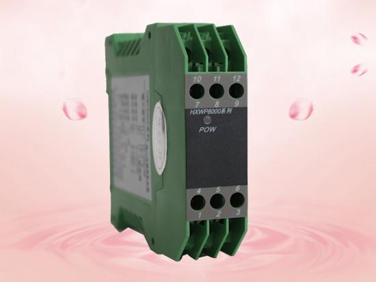 WDL8000电流/电压变送器