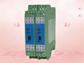 HX-WP-9000系隔离/配电器(一入二出)