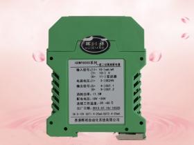 山东HX-8000系列安全栅