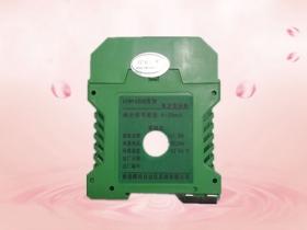 山东WDL8000系列电流变送器
