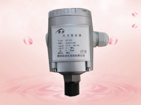 郑州HX133压力变送器